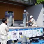 第14回(平成20年度)下水道用管路資器材研修会