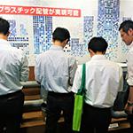 下水道展'19 横浜